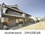 an image of streets of udatsu | Shutterstock . vector #194108168
