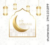 islamic design greeting card...   Shutterstock .eps vector #1941101899