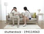 asian couple arguing | Shutterstock . vector #194114063