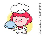 cute funny chef cook girl... | Shutterstock .eps vector #1941197419