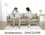 asian couple  | Shutterstock . vector #194121599