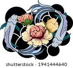 zodiac signs set of horoscope... | Shutterstock .eps vector #1941444640