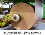 Manufacture Of Corrugated Paper ...