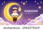 celebration banner for ramadan... | Shutterstock .eps vector #1941575419