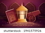 3d illustration of Islamic holiday celebration banner. Card layout design with beautiful Islamic lantern, the Holy Quran and Ramadan canon on arch background.