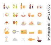 large set of food and beverage... | Shutterstock .eps vector #194157770
