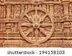 A Chariot Wheel Carved Into Th...