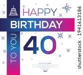 creative happy birthday to you... | Shutterstock .eps vector #1941613186