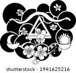 zodiac signs set of horoscope... | Shutterstock .eps vector #1941625216