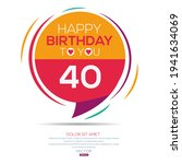 creative happy birthday to you... | Shutterstock .eps vector #1941634069