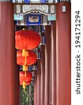 detail in the forbidden city ...