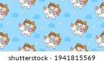 unicorn seamless princess ride... | Shutterstock .eps vector #1941815569