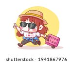 cute and kawaii excited girl...   Shutterstock .eps vector #1941867976