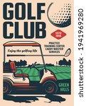 golf club retro poster  sport... | Shutterstock .eps vector #1941969280