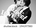 black and white bride and groom ... | Shutterstock . vector #194197583