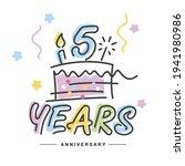 5 years anniversary handwritten ...   Shutterstock .eps vector #1941980986
