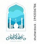 ramadan kareem 2021 lettering...   Shutterstock .eps vector #1942036786