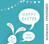 cute easter rabbit with medical ...   Shutterstock . vector #1942056820