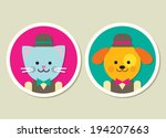 dog and cat avatars | Shutterstock .eps vector #194207663