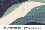 japanese background with... | Shutterstock .eps vector #1942081189