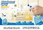 3d ad template for disinfectant ...   Shutterstock .eps vector #1942098016