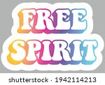 free spirit. colorful text ...   Shutterstock .eps vector #1942114213