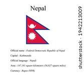 nepal national flag  country's...   Shutterstock .eps vector #1942213009