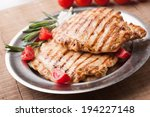������, ������: Grilled chicken breasts with