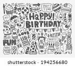 doodle birthday party background | Shutterstock .eps vector #194256680