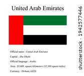 united arab emirates national...   Shutterstock .eps vector #1942577446