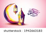 ramadan kareem 2021 vector...   Shutterstock .eps vector #1942663183
