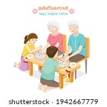 offspring pouring water on... | Shutterstock .eps vector #1942667779