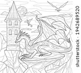 dragons and castle.coloring...   Shutterstock .eps vector #1942689520