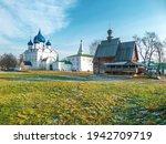 White Stone Orthodox Church And ...