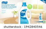 3d ad template for disinfectant ...   Shutterstock .eps vector #1942840546