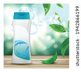 basic abstract shampoo...   Shutterstock .eps vector #1942866199