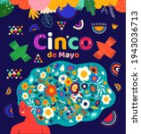 colourful design for mexican... | Shutterstock .eps vector #1943036713