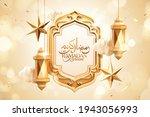 3d glittering golden color... | Shutterstock .eps vector #1943056993