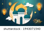 Papercut Style Mosque And...