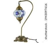 Turkish Lamps Mosaic Lights...
