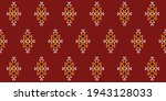 ethnic abstract square pattern...   Shutterstock .eps vector #1943128033