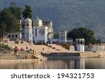 pushkar  india   november 12... | Shutterstock . vector #194321753