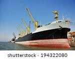 Port Of Paranagua  Parana Stat...