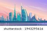 dubai city skyscrapers landing... | Shutterstock .eps vector #1943295616