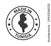 made in tunisia icon. stamp...   Shutterstock .eps vector #1943336020