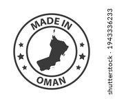 made in oman icon. stamp...   Shutterstock .eps vector #1943336233