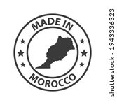 made in morocco icon. stamp...   Shutterstock .eps vector #1943336323