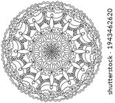 contour mandala with patterns... | Shutterstock .eps vector #1943462620