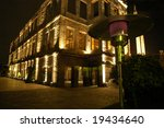 palace in istanbul | Shutterstock . vector #19434640