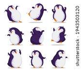 set of cute dancing penguins in ... | Shutterstock .eps vector #1943503120